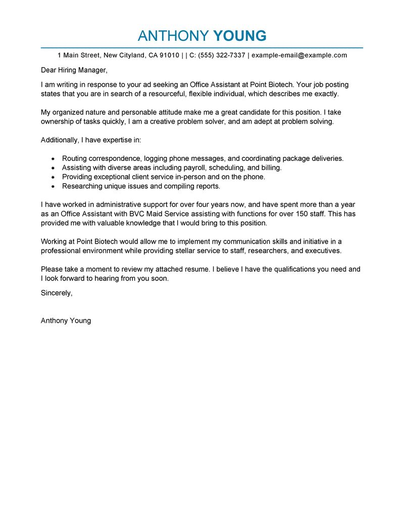 cover letter example guidelines com cover letter example