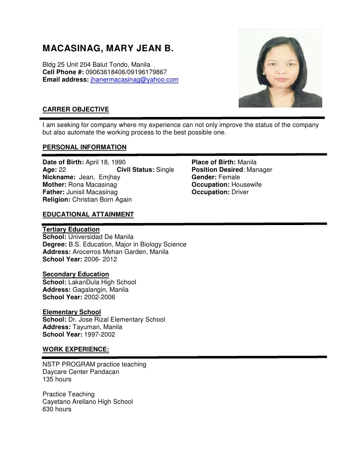 making a resume with no job experience
